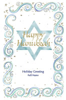 Hanukkah7 Greeting Card (55x85)